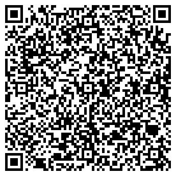 QR-код с контактной информацией организации Квиткар,ООО