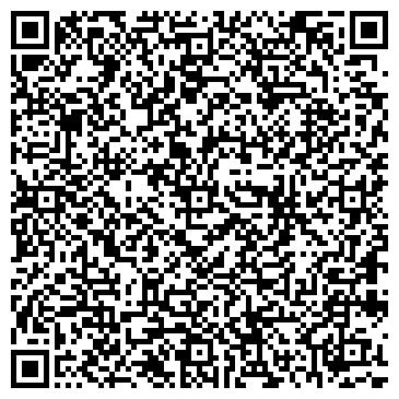 QR-код с контактной информацией организации УкрАртемБуд - АсфальтДор, ЧП