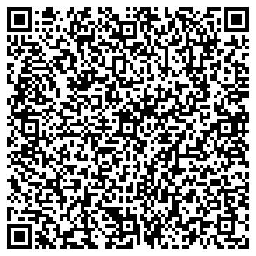 QR-код с контактной информацией организации Белая Акация, ЧП