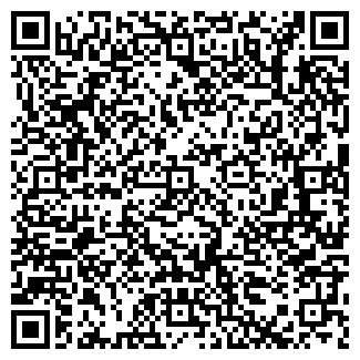 QR-код с контактной информацией организации Коломиец, ЧП