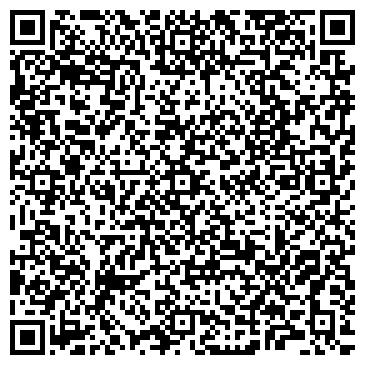 QR-код с контактной информацией организации Сальвадор Арт (Salvador Art), ЧП