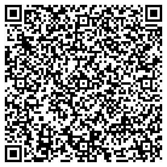 QR-код с контактной информацией организации Интек,ЧП