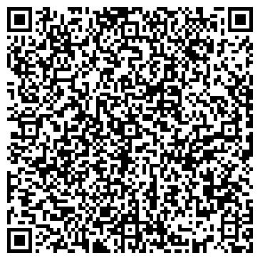QR-код с контактной информацией организации Alex Kunz, ЧП
