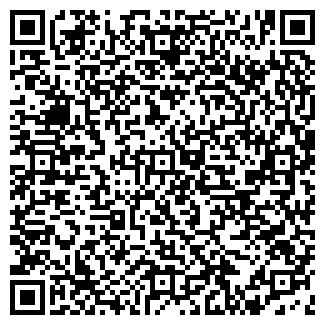 QR-код с контактной информацией организации Полив Плюс, ООО