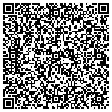 QR-код с контактной информацией организации Десигн проект, ООО (Design проект)