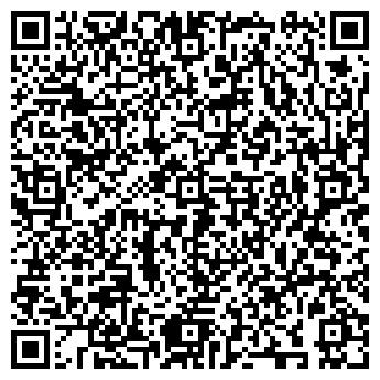 QR-код с контактной информацией организации Юлис, ЧП