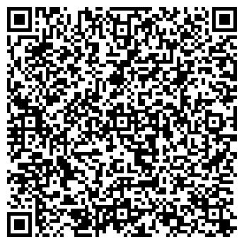 QR-код с контактной информацией организации Торговый Дом Элко, ООО