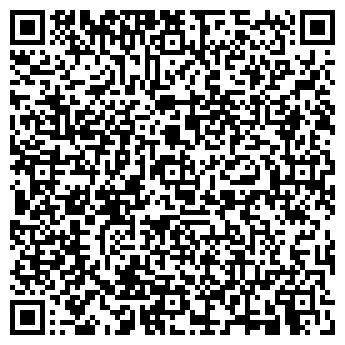 QR-код с контактной информацией организации Гордиенко Валерий, ЧП