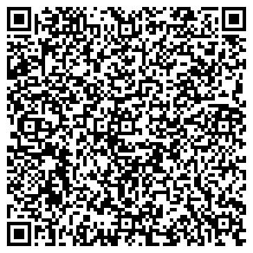 QR-код с контактной информацией организации Рэйн Сервис, ООО