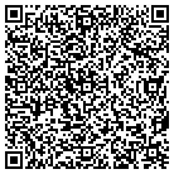 QR-код с контактной информацией организации Студия лепнины Бернини