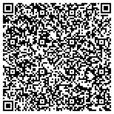 QR-код с контактной информацией организации Чепмен Тейлор Україна (Chapman Taylor), ООО