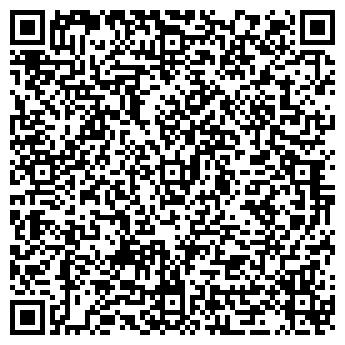 QR-код с контактной информацией организации Проф-Лео, ЧП