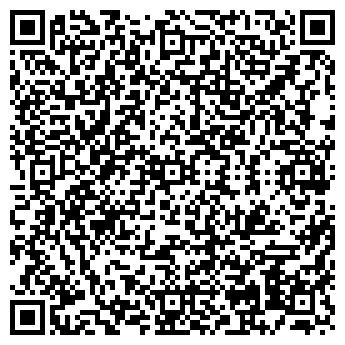 QR-код с контактной информацией организации Каупер, ООО