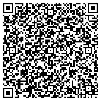 QR-код с контактной информацией организации Гипсокартонщик , Компания