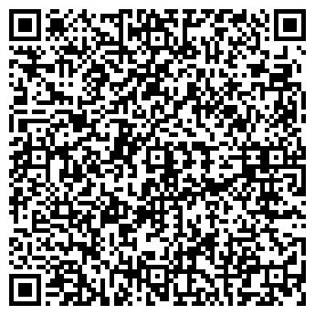 QR-код с контактной информацией организации Плиточник Киев, ЧП