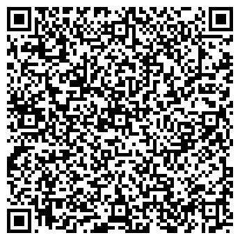 QR-код с контактной информацией организации Лебедина, ЧП