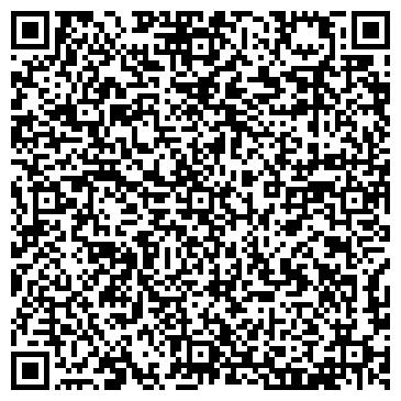 QR-код с контактной информацией организации Слава - строительная компания
