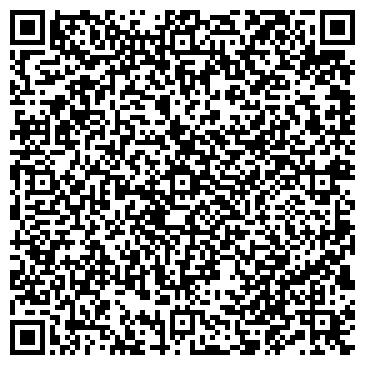 QR-код с контактной информацией организации Професcионал (Professional), ООО