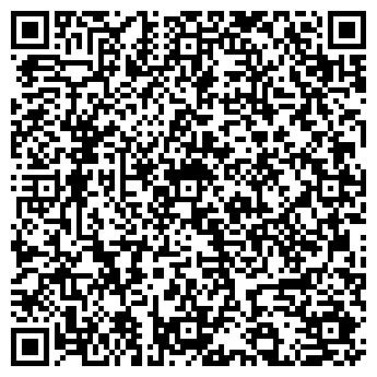 QR-код с контактной информацией организации Moving, Компания