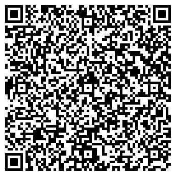 QR-код с контактной информацией организации Грин Лайф, ООО