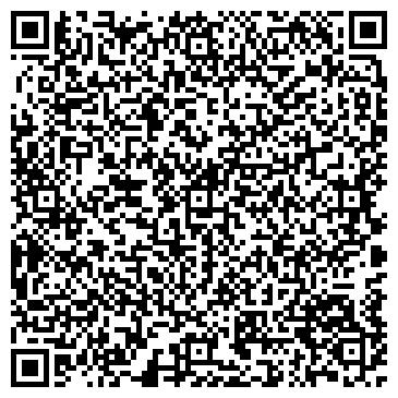 QR-код с контактной информацией организации СтройКом, ПАО
