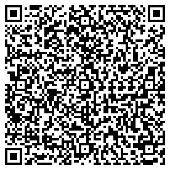 QR-код с контактной информацией организации Беловa, СПД