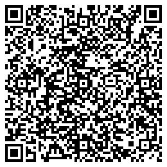 QR-код с контактной информацией организации Климова, СПД