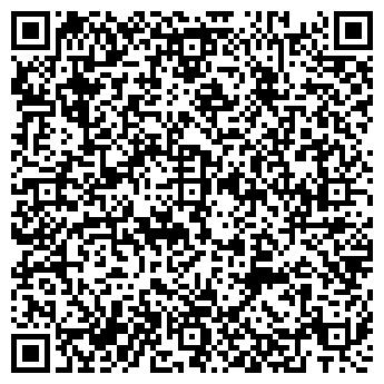 QR-код с контактной информацией организации ДекорЛюкс, ЧП