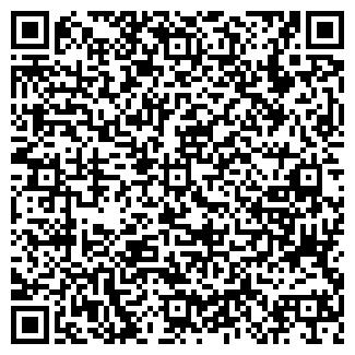 QR-код с контактной информацией организации Лаврушенко, ЧП