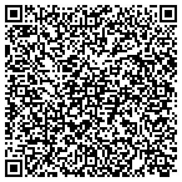 QR-код с контактной информацией организации СДВ-строй, ООО