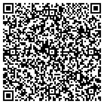 QR-код с контактной информацией организации Буилдекс, ООО (Buildex)