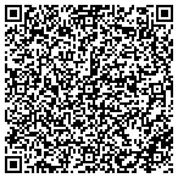 QR-код с контактной информацией организации Горбачев, Строительная ООО