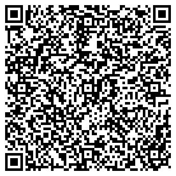 QR-код с контактной информацией организации Карен, ЧП