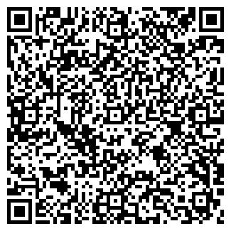 QR-код с контактной информацией организации СБК , ООО