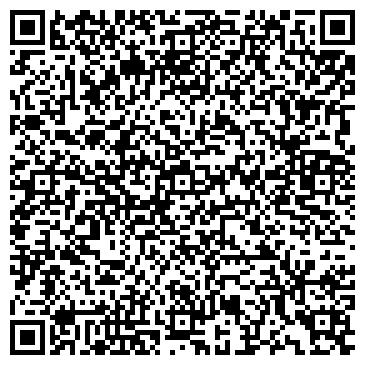 QR-код с контактной информацией организации Экспосервис, ООО