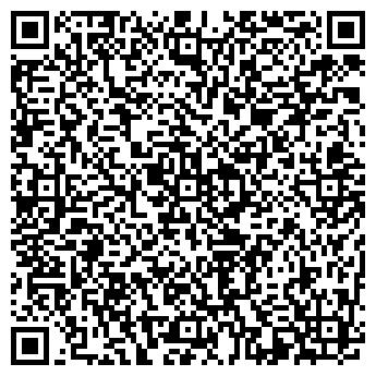 QR-код с контактной информацией организации Флора Декор, ООО