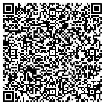 QR-код с контактной информацией организации Астер, ЧП (Aster)