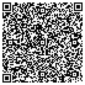 QR-код с контактной информацией организации Спектр Услуг, ЧП