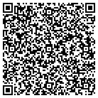 QR-код с контактной информацией организации Кедр Львов, ООО