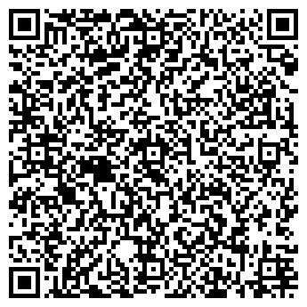 QR-код с контактной информацией организации Арборист (Аrborist), ЧП
