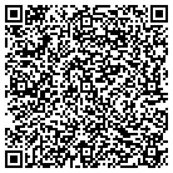 QR-код с контактной информацией организации Кровельщик, ЧП