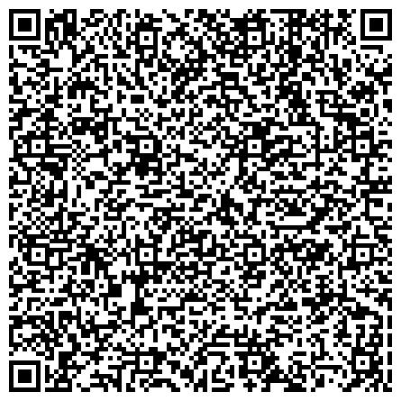 QR-код с контактной информацией организации Констракшн Груп Интернэшнл (Construction Group International) строительная компания, ООО