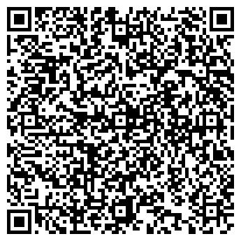 QR-код с контактной информацией организации Бум-Сервис, ЧП
