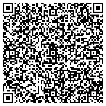 QR-код с контактной информацией организации Кровельная компания Эверест, ООО