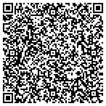 QR-код с контактной информацией организации ArtJoy, Интернет-магазин