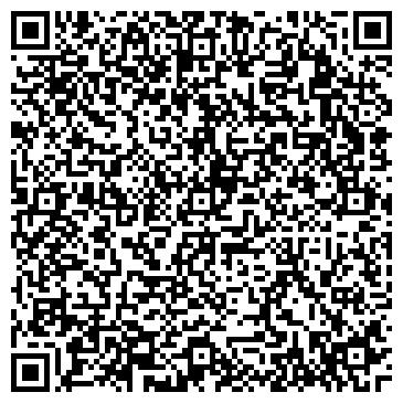 QR-код с контактной информацией организации Студия визуализации Seeemax, ЧП