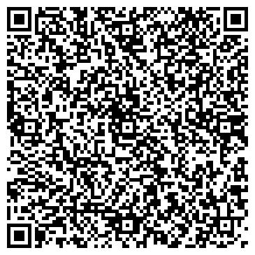 QR-код с контактной информацией организации Урсал, ЧП