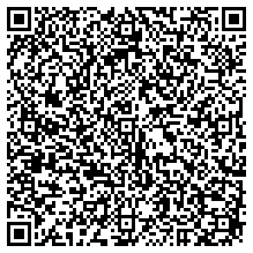 QR-код с контактной информацией организации Украинка-Дубно, ООО