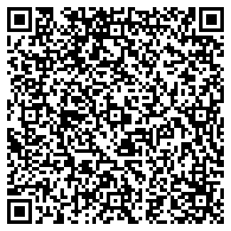 QR-код с контактной информацией организации Кирсен дизайн