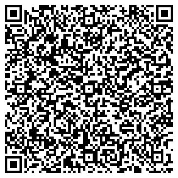 QR-код с контактной информацией организации Архи тек (Archi Tec), ЧП